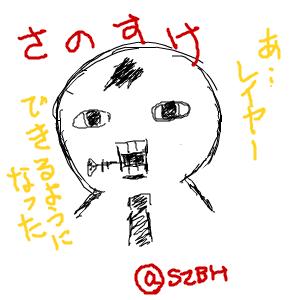 Cocolog_oekaki_2009_05_22_20_30